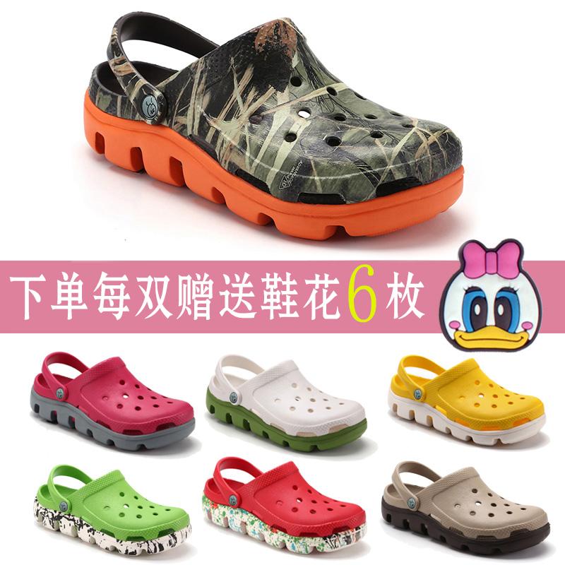 新款运动迪特二代沙滩鞋情侣洞洞鞋男鞋女鞋夏季防滑大码凉鞋拖鞋