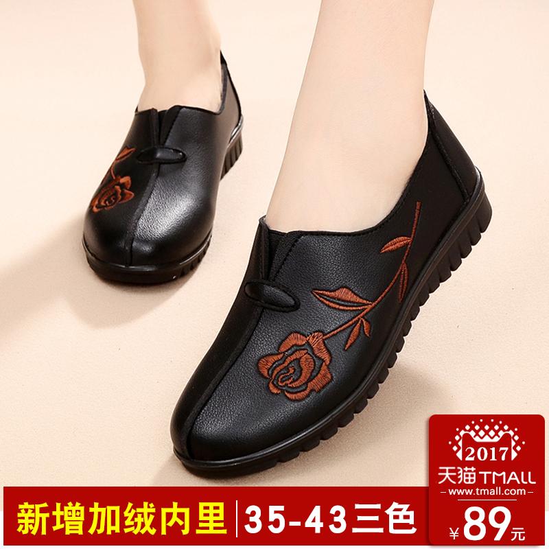 媽媽鞋單鞋防滑軟底舒適女鞋子秋季大碼奶奶平底中老年人皮鞋老人