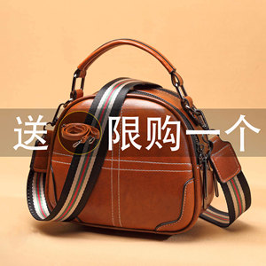 Bag women 2019 new fashion messenger bag women shoulder bag handbag small ck wild broadband leather handbags tide