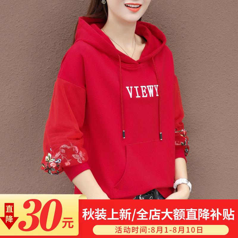 红色卫衣女带帽2020年新款女装秋冬韩版大码宽松春秋薄款上衣外套