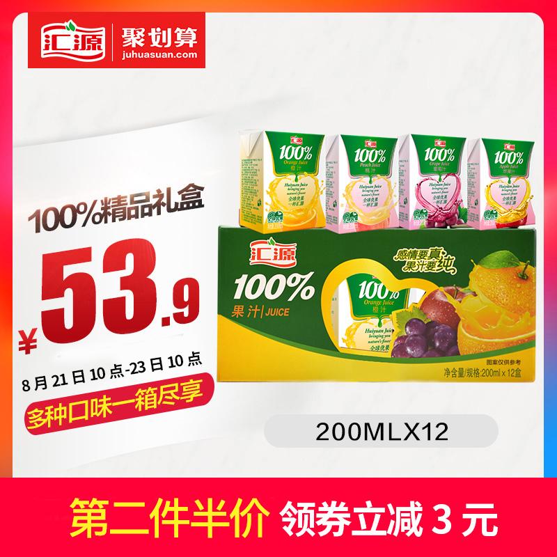 汇源果汁100%精品礼盒混合装200ml*12饮料整箱