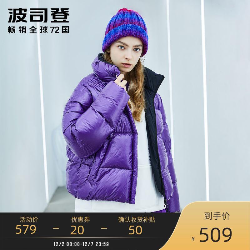 波司登PUFF系列羽绒服鹅绒女士新款短款保暖外套潮B80141102