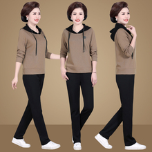 中年休闲运动服套装女秋202i211新式潮30宽松韩款两件套卫衣