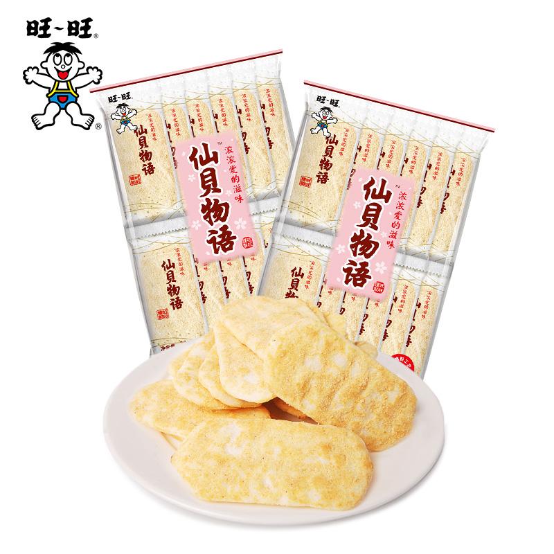 旺旺仙贝物语72g/芝士仙贝70g米饼非油炸饼干米果休闲零食小吃
