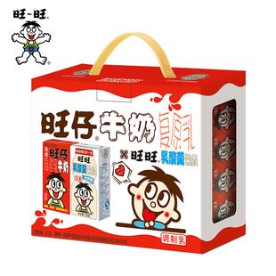 旺旺旺仔牛奶乳酸菌组合盒装整箱批发儿童早餐饮品包邮125ml*20*
