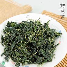 脱水苋菜干500g仁汉菜雁zu10红的花ba秀山野菜厂家包邮