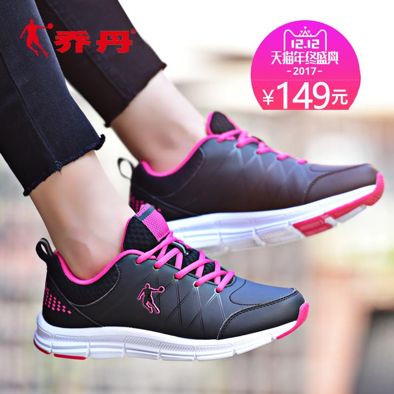 乔丹女鞋2017新款正品女秋冬季运动鞋跑步鞋学生黑色皮面休闲鞋女