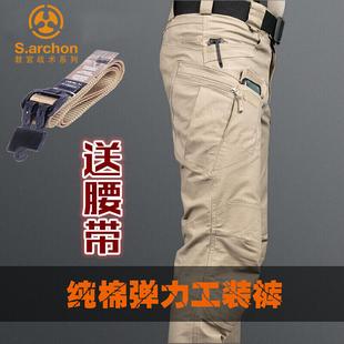 夏季IX7教官战术长裤男修身9特种兵军迷裤户外工装裤直筒作训裤子