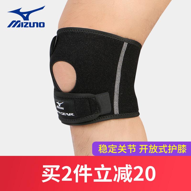 Mizuno美津浓护膝男膝盖护具运动护具专业运动女运动护膝篮球护膝