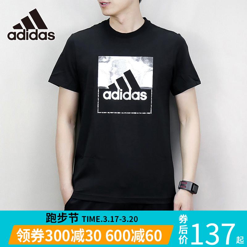阿迪达斯短袖男2019夏季新款圆领体恤跑步运动休闲T恤半袖CX4995