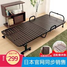日本实木折叠床单的床办公室午休ya12睡床硬am童月嫂陪护床