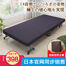 包邮日本单的折叠床午睡床办公ya11儿童陪am酒店加床