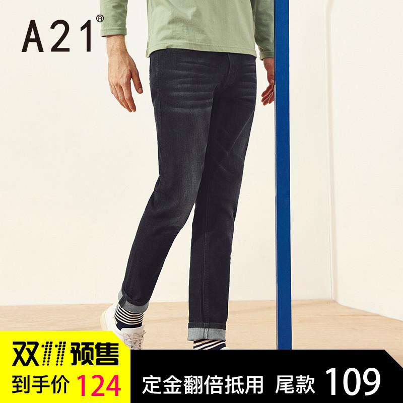 A21【天猫预售】男裤男士黑色牛仔裤男新款修身帅弹性小脚裤长裤