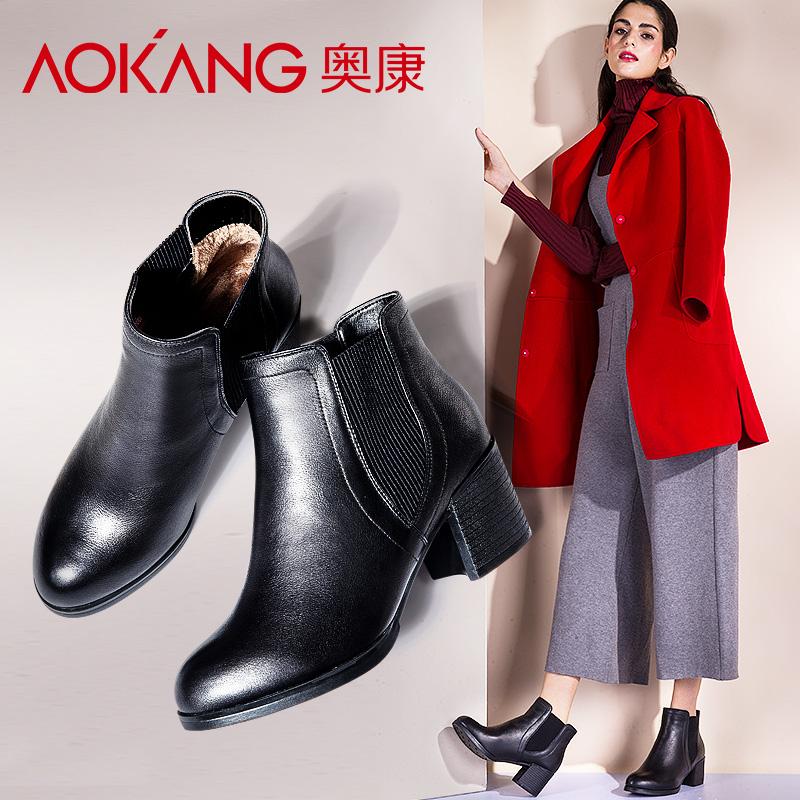 奥康女鞋 秋冬真皮短靴女 粗跟舒适短靴欧美风松紧带高跟短靴