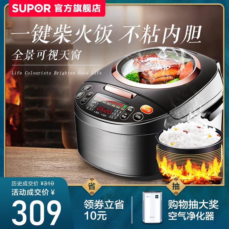 苏泊尔电饭煲4L智能电饭锅多功能家用正品3-4人官方正品煮饭锅