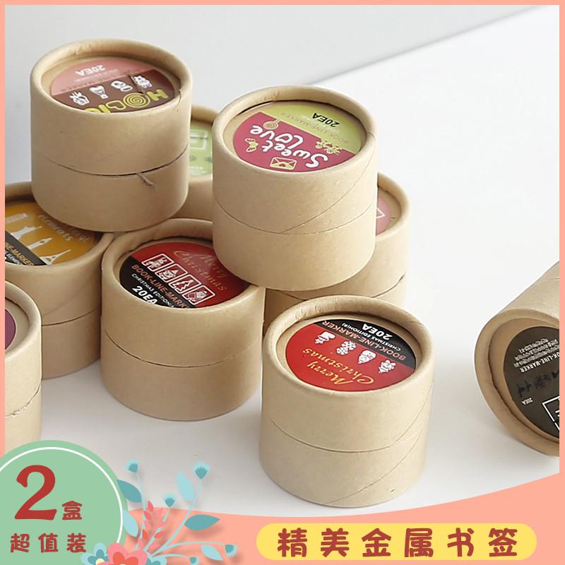 可爱镂空书签创意 小清新学生用 中国风迷你金属书签 盒装20枚入优惠券