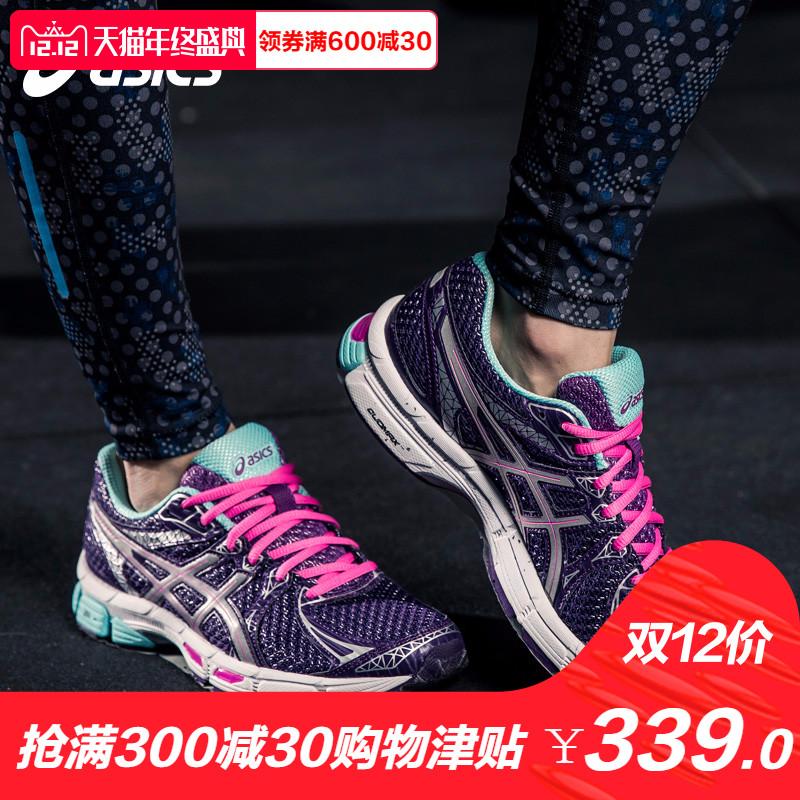 亚瑟士ASICS稳定支撑慢跑鞋时尚透气运动鞋跑步鞋女鞋T4C6N-3693