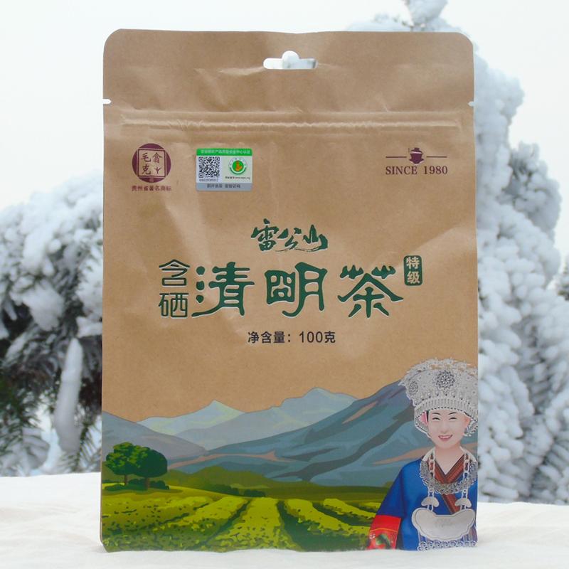 2018新茶茶叶毛克翕牌贵州雷公山富硒清明茶春茶绿茶明前茶 特级