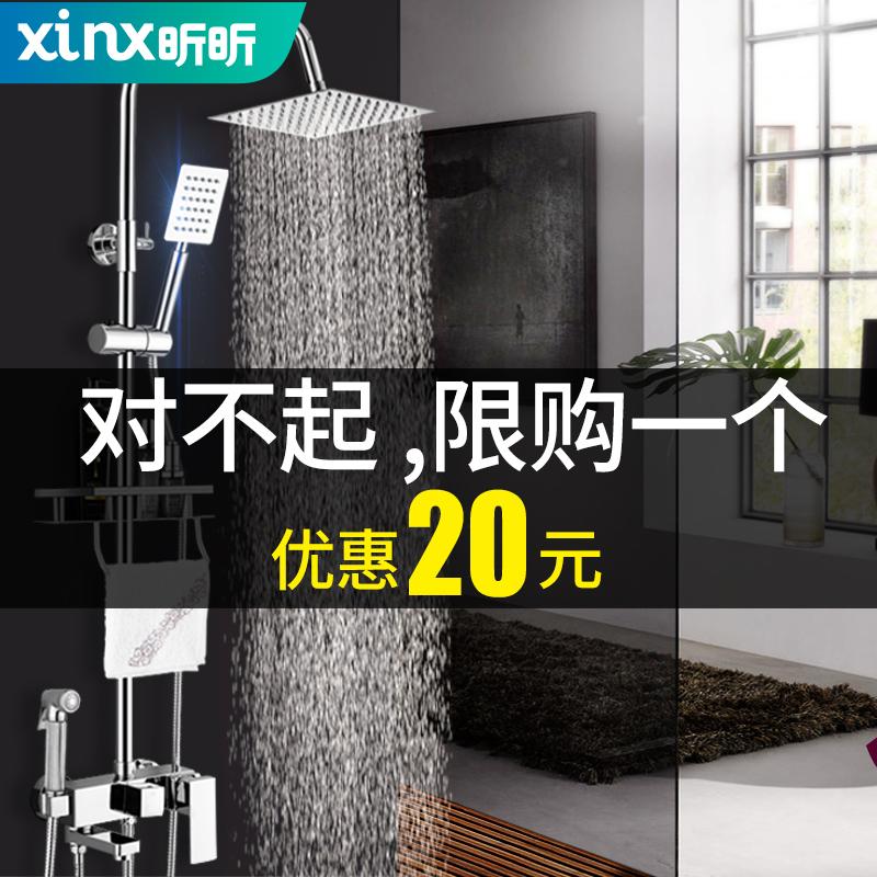 淋浴花洒套装家用全铜浴室淋雨喷头沐浴卫生间恒温淋浴器洗澡神器