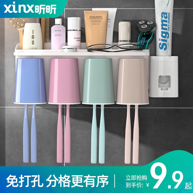 卫生间壁式牙刷置物架免打孔刷牙杯吸挂墙式套装壁挂漱口牙具牙缸
