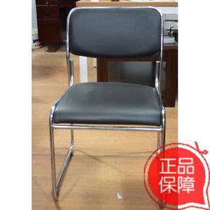 Tianjin office furniture fixed armrest leather art steel staff chair office chair computer chair residential furniture chair