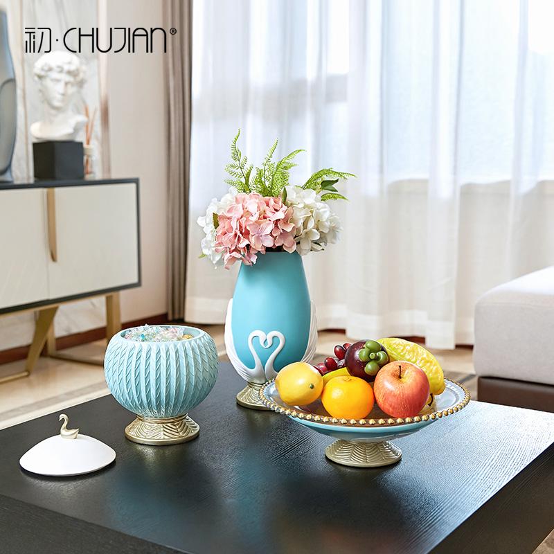 结婚礼物天鹅摆件套装个性浪漫花瓶果盘相框三件套客厅茶几装饰品