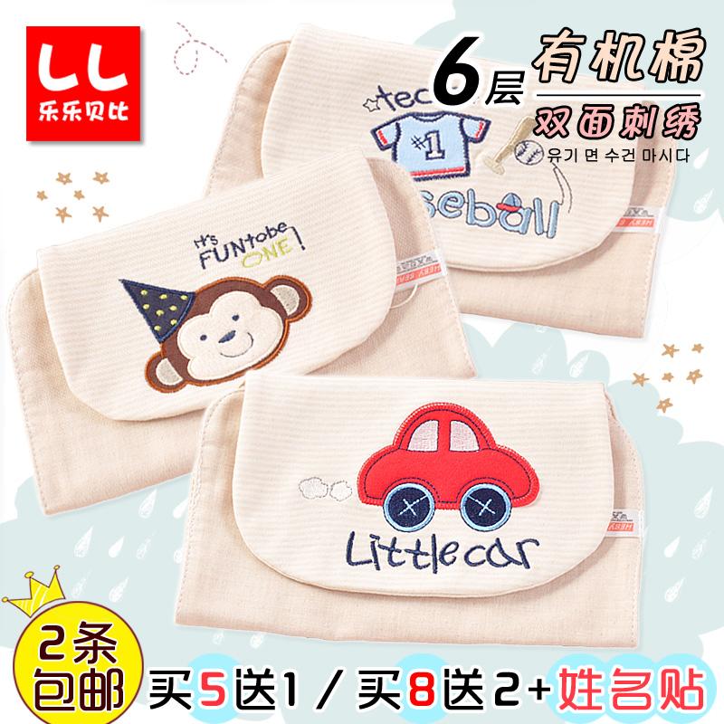 纯棉婴儿吸汗巾幼儿园加大彩棉宝宝垫背巾纱布儿童汗巾有机棉6层