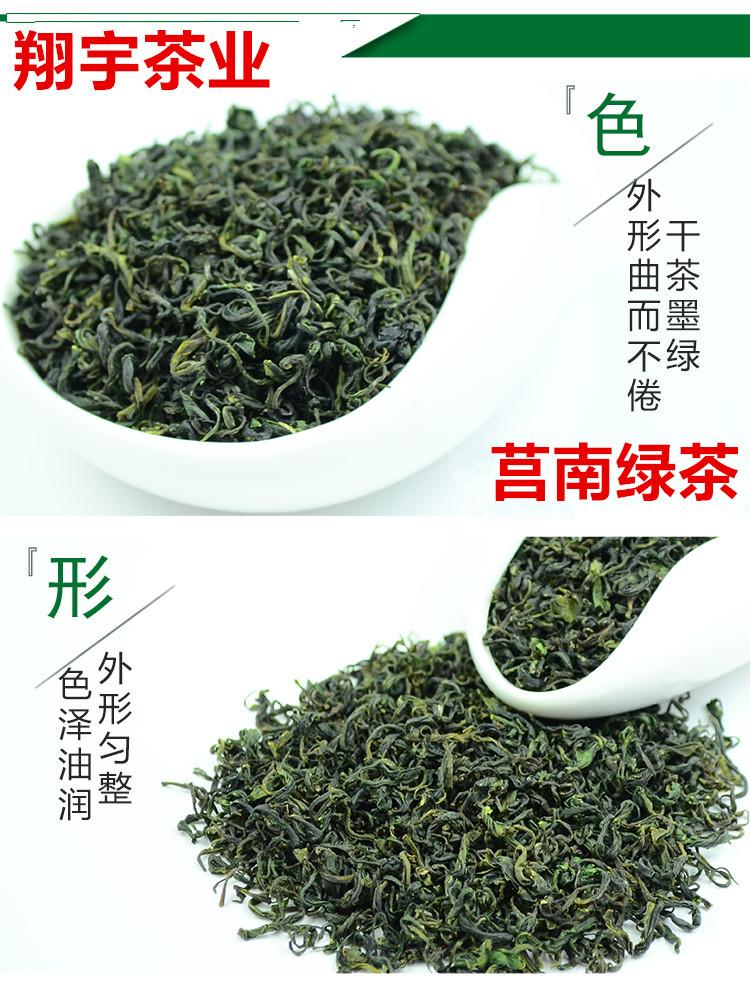 2017年新茶叶 莒南绿茶 春茶 高山云雾 散装特级耐泡型500g包邮