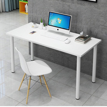 简易电脑桌同款台款ku6训桌现代ans书桌子学习桌家用