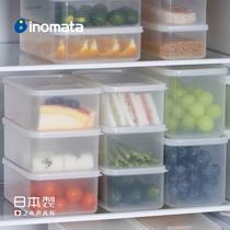 INOMATA日本进口冰箱保鲜盒塑料透明食品收纳盒便当盒饭盒密封盒