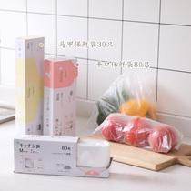 霜山日本进口抽取式冰箱保鲜袋盒装加厚马甲袋厨房手提食品袋大号