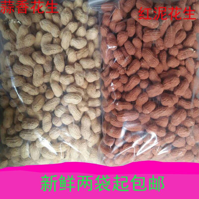 零食福建龙岩花生五香5斤装袋装蒜香味新鲜正宗红泥散装特产年货