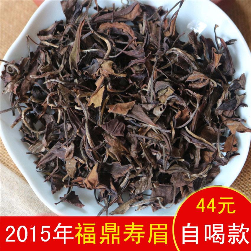老白茶饼瑞达福鼎福建老白茶散装250g装特级明前野生寿眉正安白茶