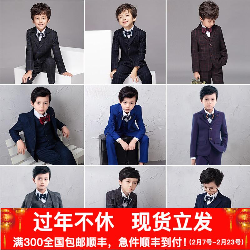 儿童西服男新款小西装男童套装韩版男孩童装加厚花童礼服中大童冬