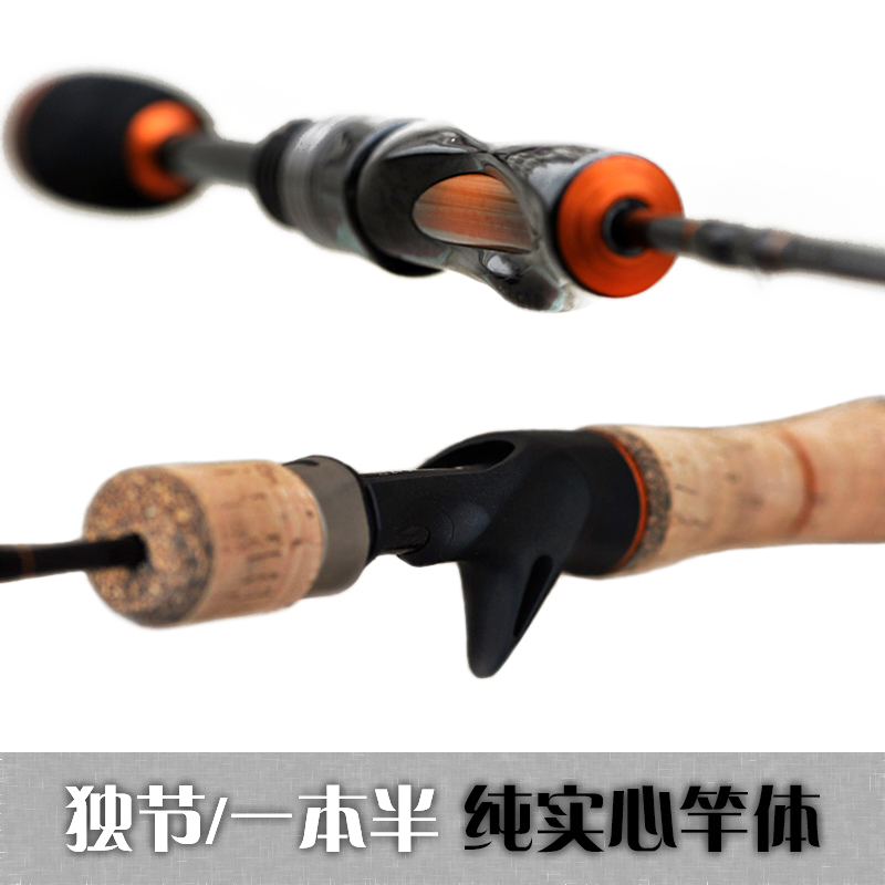 小林路亚 奇袭号 实心UL马口竿 独节/一本半枪柄/直柄路亚竿 鱼杆