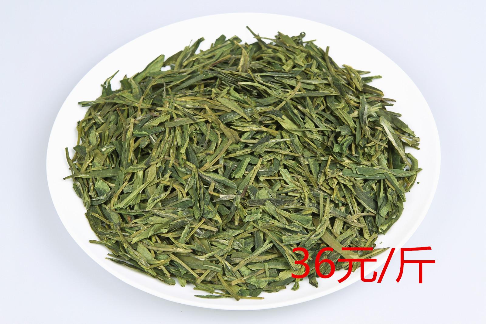 2017新茶西湖龙井杭州高山浓香绿茶叶茶农直销 散装自饮 特价500g