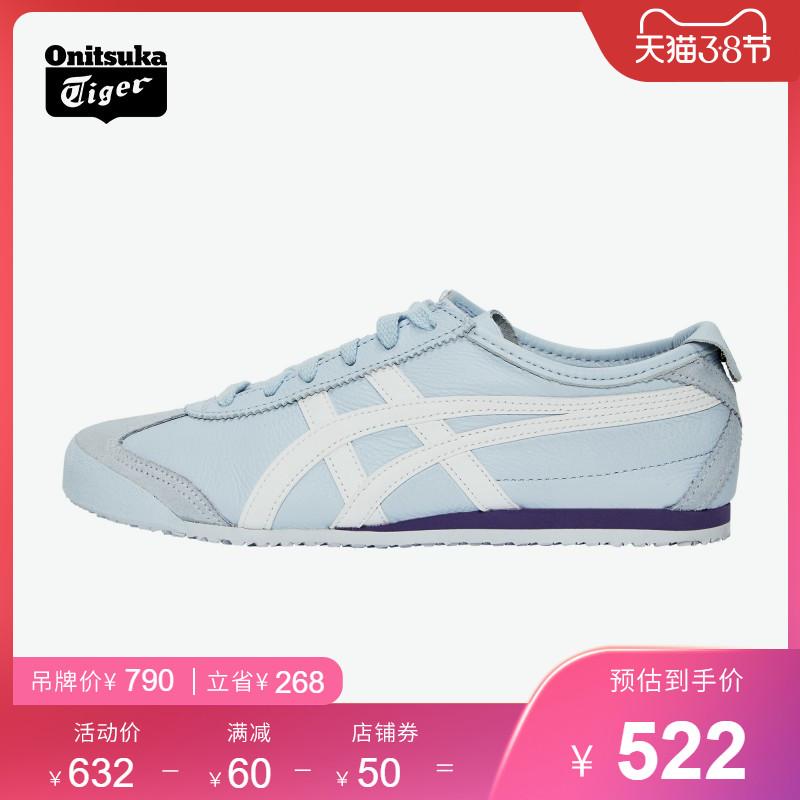 Onitsuka Tiger/鬼�V虎官方新品女鞋MEXICO 66 1182A078休闲鞋