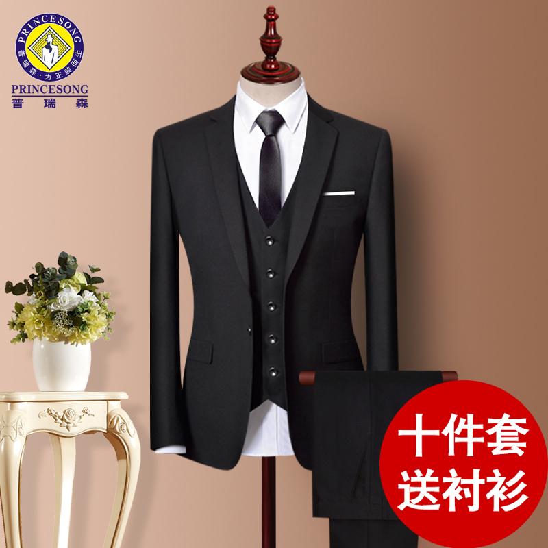 西服套装男士秋季修身商务正装职业西装三件套新郎伴郎服结婚礼服