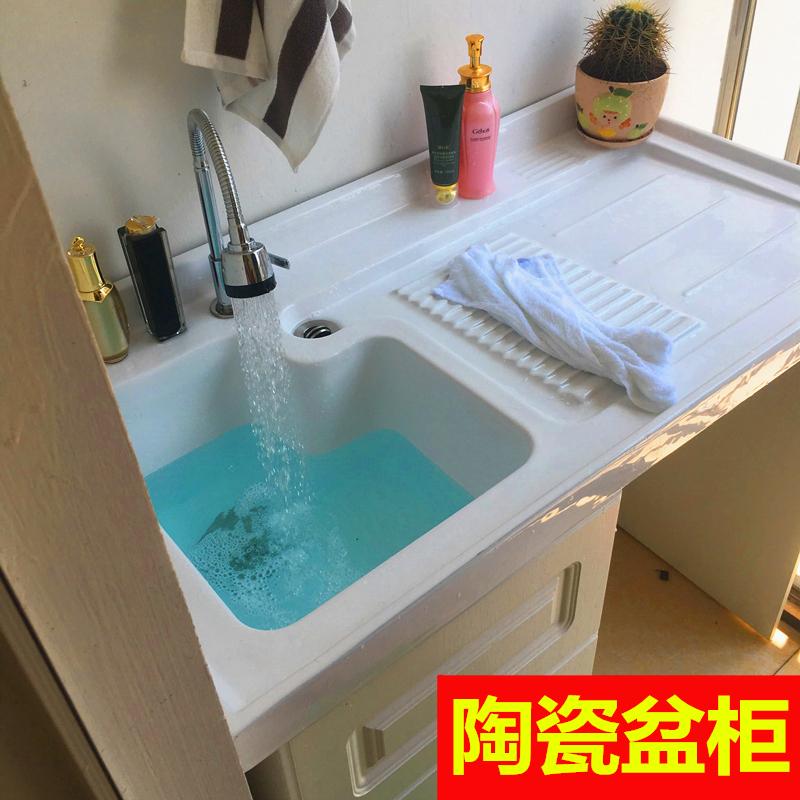 轻奢陶瓷盆简约洗衣柜组合阳台太空铝一体柜洗衣机柜伴侣柜洗衣盆