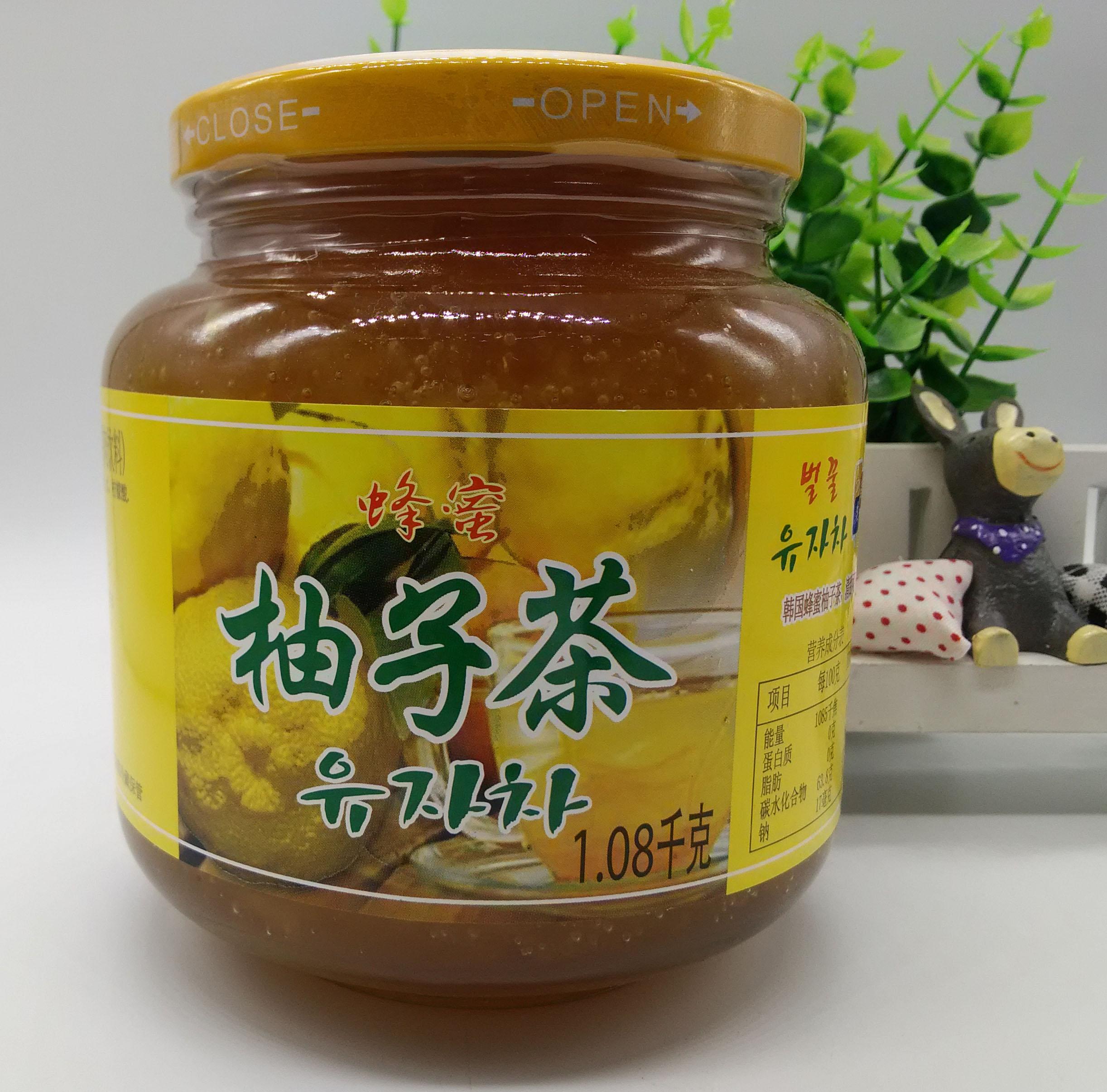 廉庆蜂蜜柚子茶韩国进口 韩国蜂蜜柚子茶1.08KG  包邮