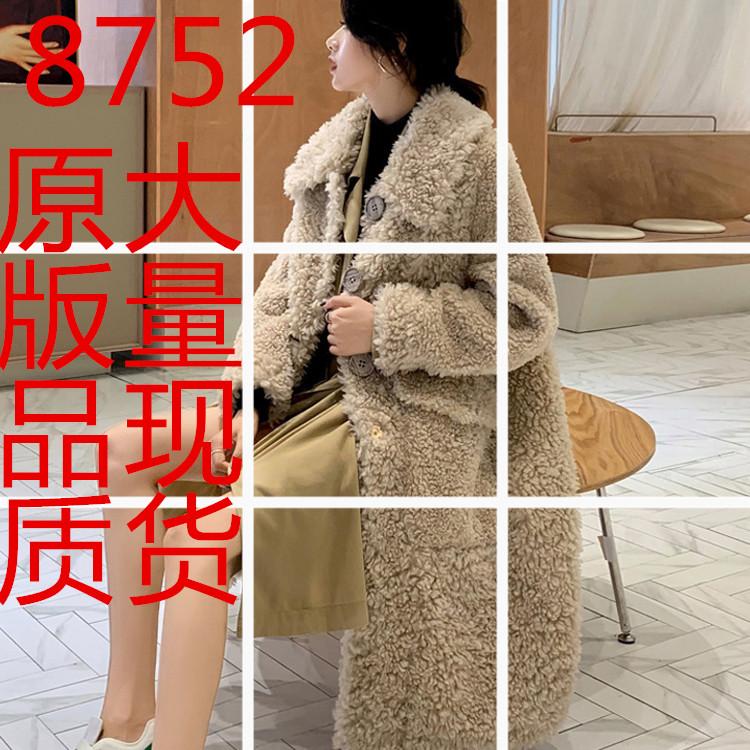 2020新款羊羔毛皮草外套女中长款宽松颗粒羊剪绒大衣复合皮毛一体-韩宇网络服饰-