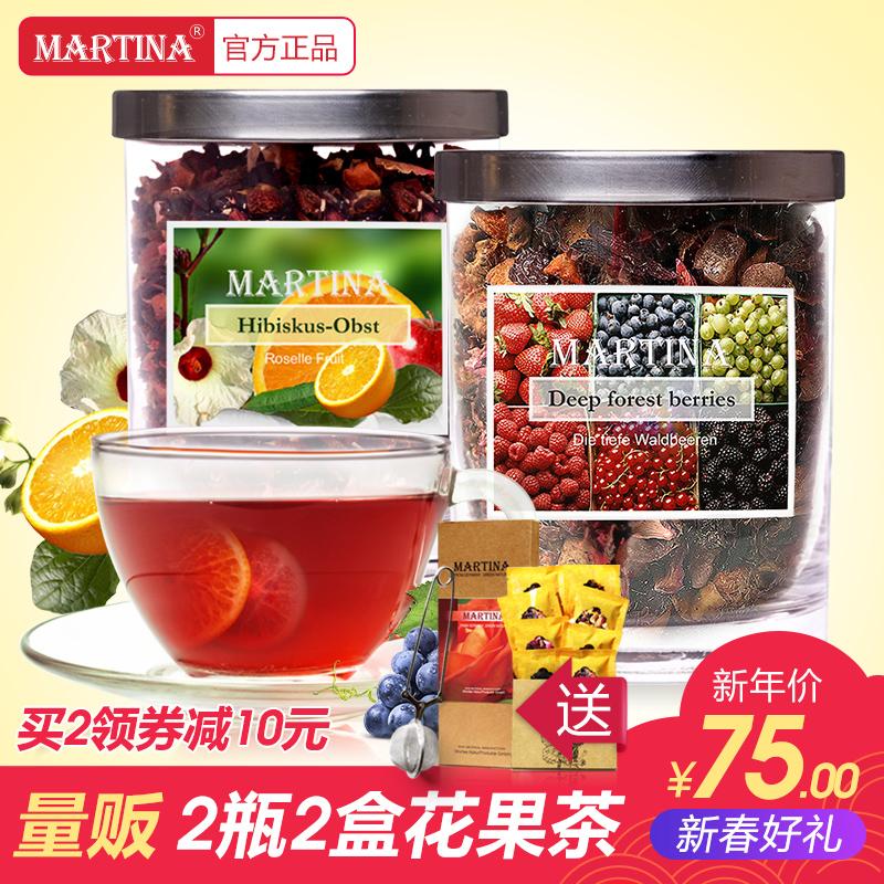 2罐2盒 水果茶 果干 花果茶 洛神花茶组合 德国茶叶 水果果粒茶