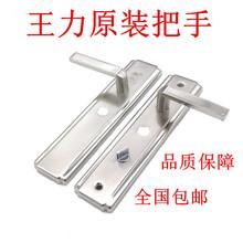 适用于王mb1防盗门把to防盗门锁防盗门锁芯通用型