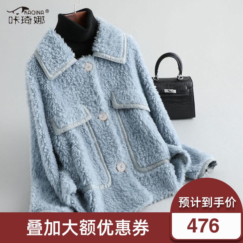 咔琦娜2021新款羊羔毛海宁皮草复合羊毛皮毛一体外套女装翻领皮草