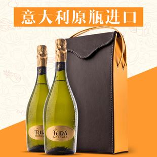 意大利原瓶进口白葡萄网红酒整箱礼盒装汽气泡酒起泡酒无香槟酒杯
