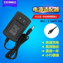 12V1A开关电源1r6配器121q0ma ADSL猫 华为机顶盒 中兴ZXV1
