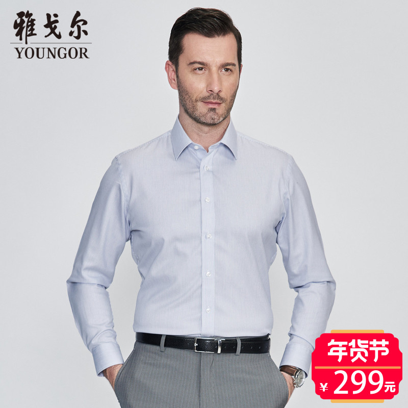 Youngor/雅戈尔2017秋季新款男士条纹衬衫全棉DP免烫长袖衬衫7054