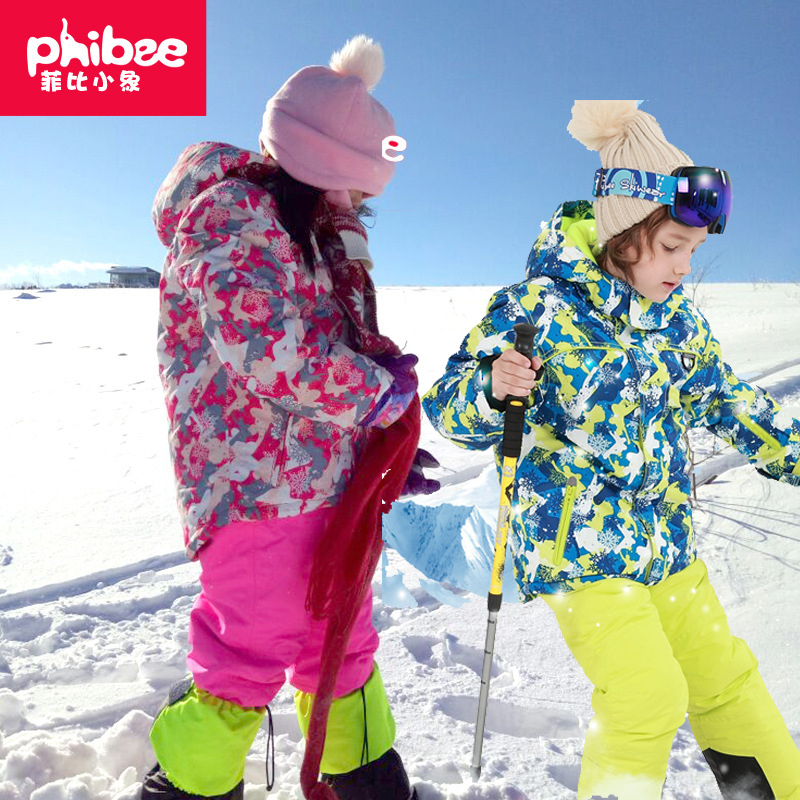 Phibee菲比小象滑雪服儿童套装加厚男女冲锋衣裤儿童滑雪服套装