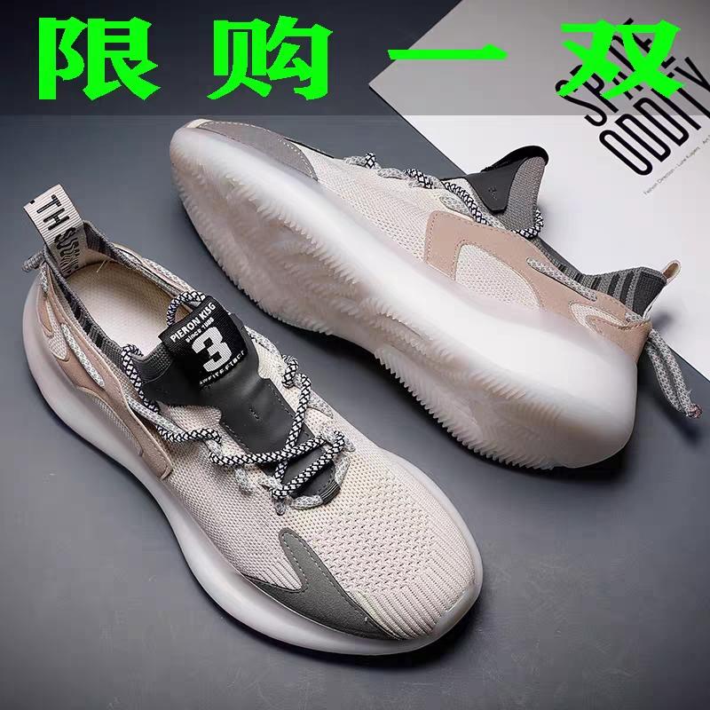 夏季新款老爹鞋男ins增高板鞋韩版潮流百搭男士运动休闲跑步网鞋