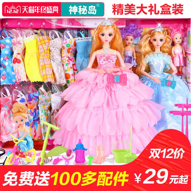 芭比娃娃套装大礼盒女孩公主别墅城堡儿童玩具换装衣服女童洋娃娃